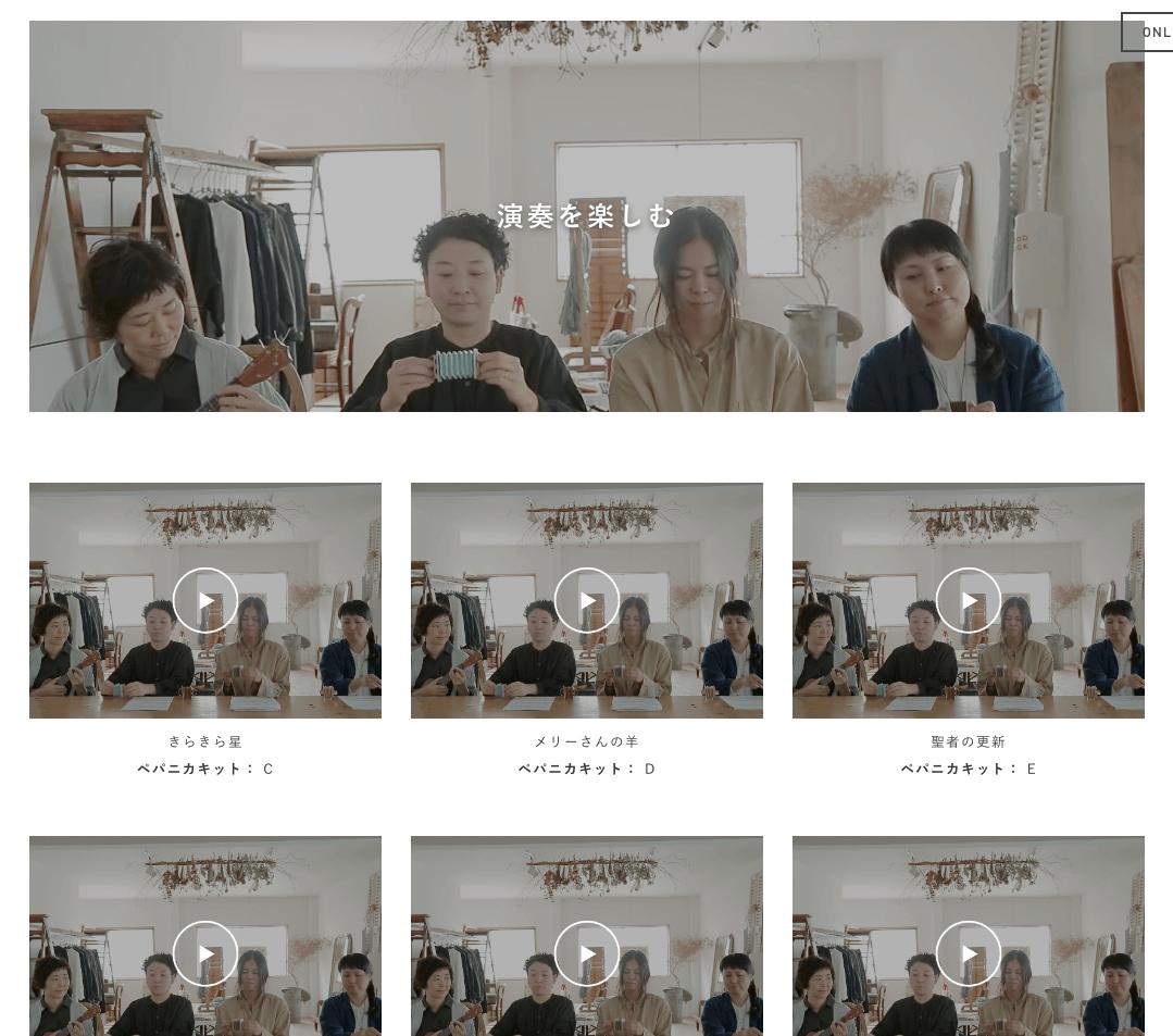 スクリーンショット 2018-07-19 18.16.10 (1)