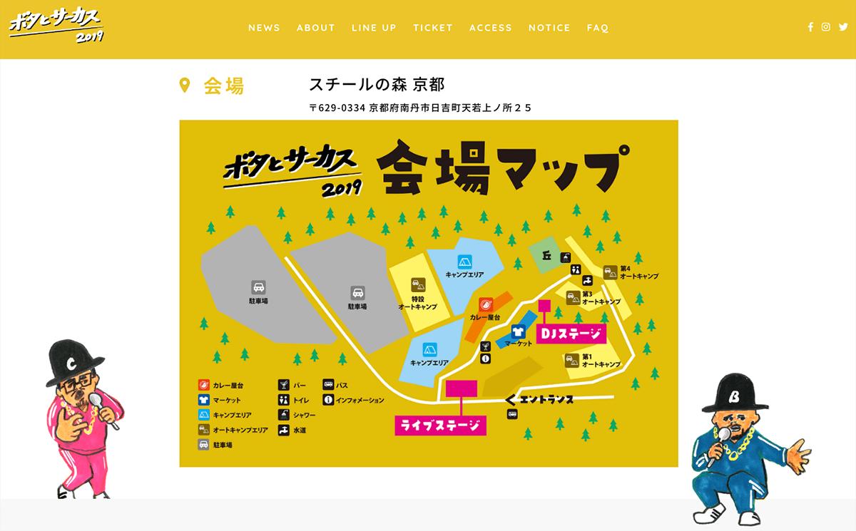 スクリーンショット 2019-05-24 19.41.51