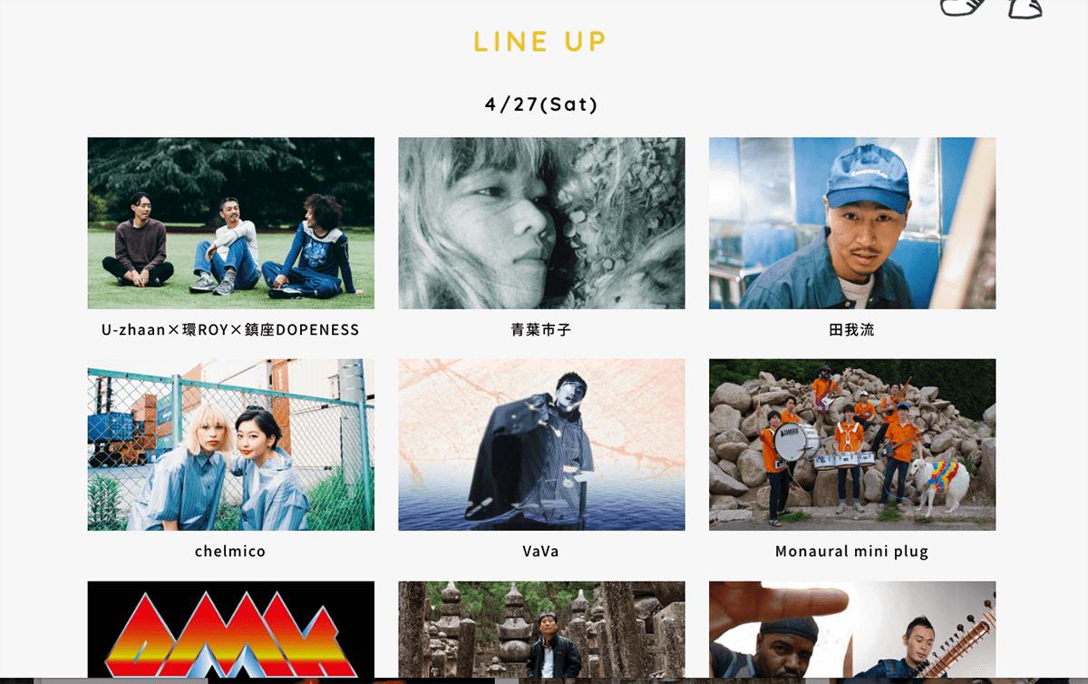 スクリーンショット 2019-05-24 19.42.13 (1)